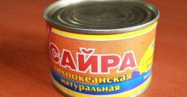 Сайра консервы: польза и вред
